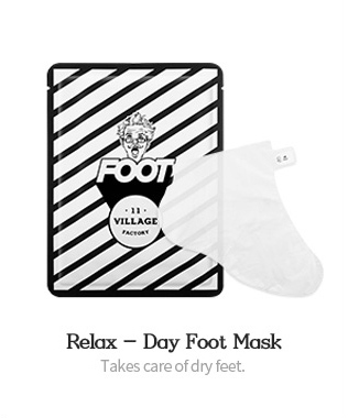 Relax - Day Foot Mask