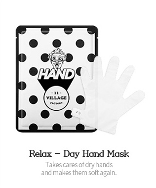 Relax - Day Hand Mask