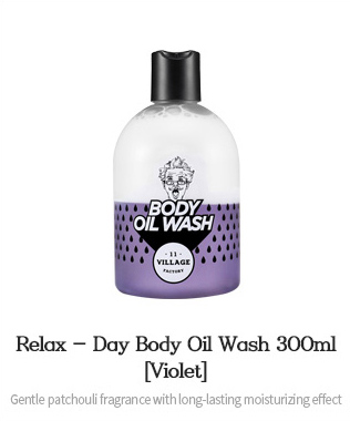 Relax - Day Body Oil Wash 300ml [Violet]