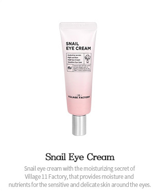 Snail Eye Cream