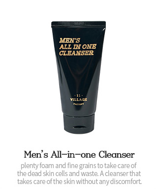 Men's All-in-one Cleanser
