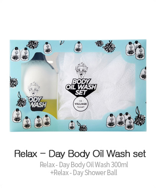 Relax - Day Body Oil Wash set