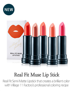 Real Fit Muse Lip Stick
